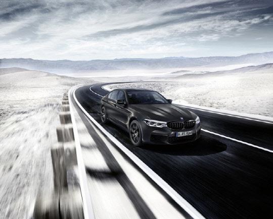 BMW, 'M5 35주년 한정판' 온라인서 35대 판매